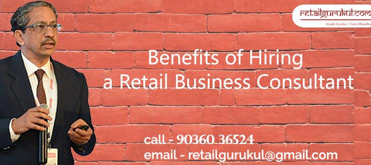 shivaram-retail-business-consultant-1
