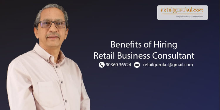 retail business consultant