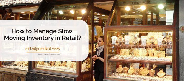 retail-inventory-management-1