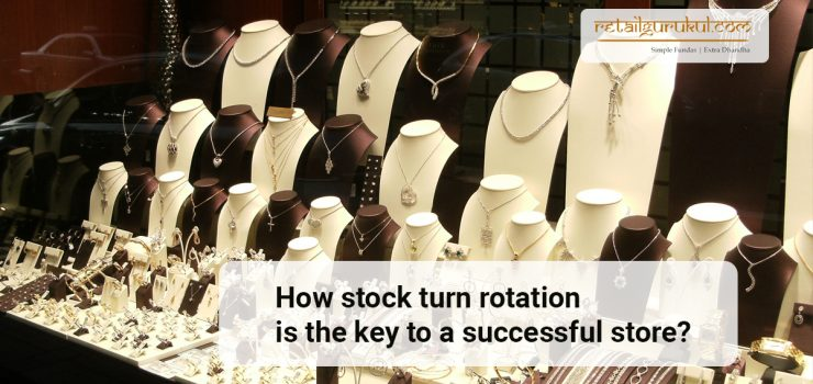 retail inventory management for stock rotation