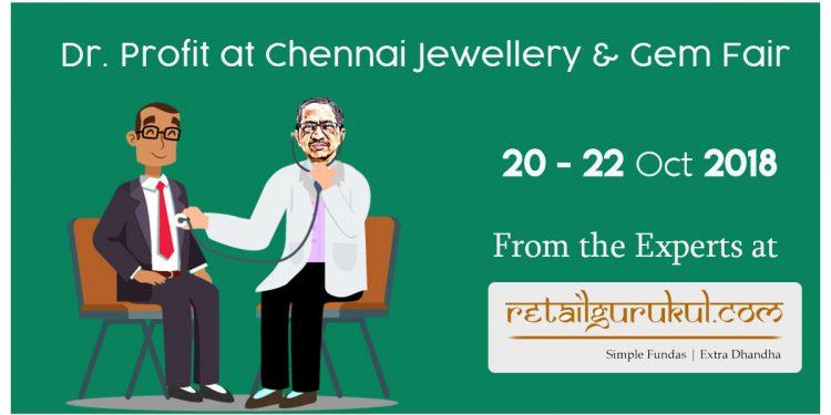 Retailgurukul's Dr. Profit Event
