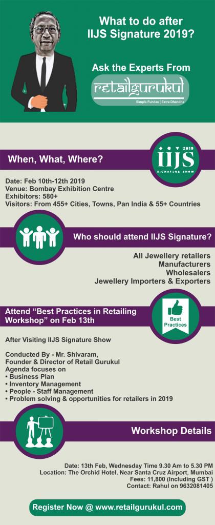 IIJS-Signature-2019